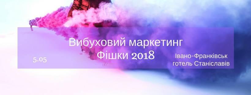 """У Франківську проведуть """"Бізнес-сніданок"""" – тренінг для маркетологів"""