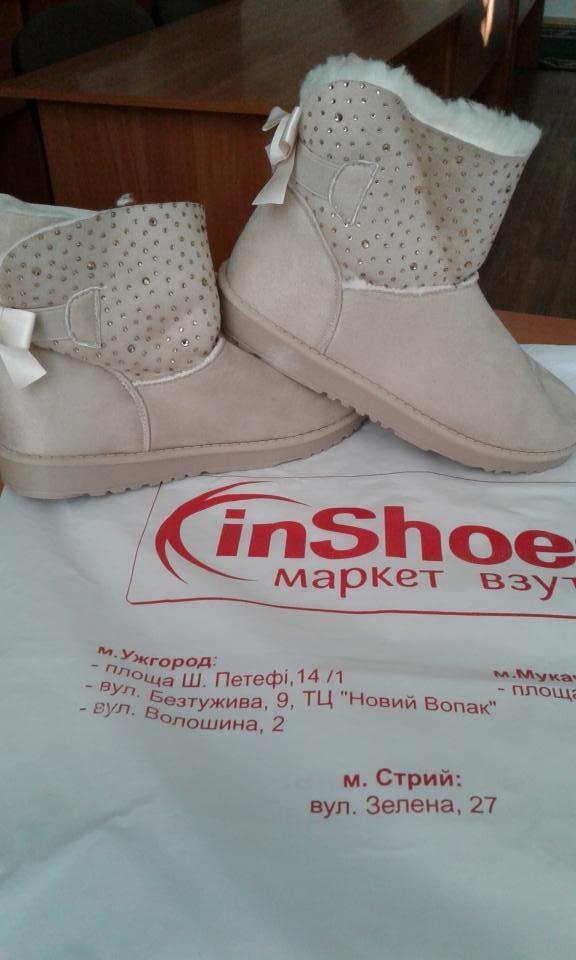 677757ef0567d6 Маркет взуття