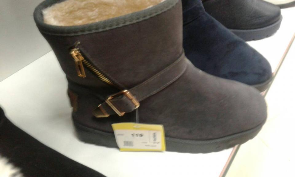 d13d7bdfcd4f25 Маркет взуття