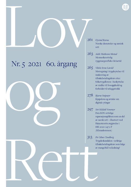 Lov og Rett | Tidsskrifter