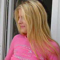 pinkladypanther