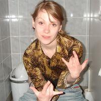 Toiletslet