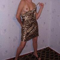 seksdate met stoutevrouw2014