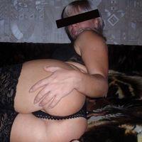 Sexcontact met roella78