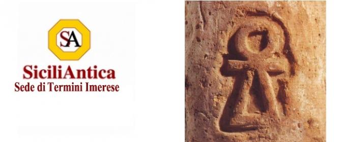Inizia il Corso di Archeologia Fenicio-Punica