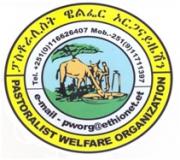 Logo: PWO logo.jpg