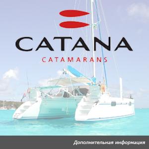 Катамаран флота Catana