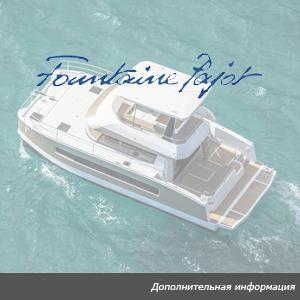 Флот Fountaine Pajot power catamaran