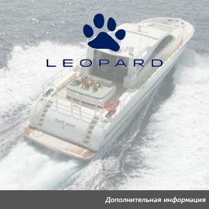 Парк катамаранов Leopard Power