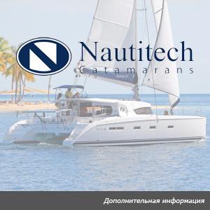 Катамаран флота Nautitech