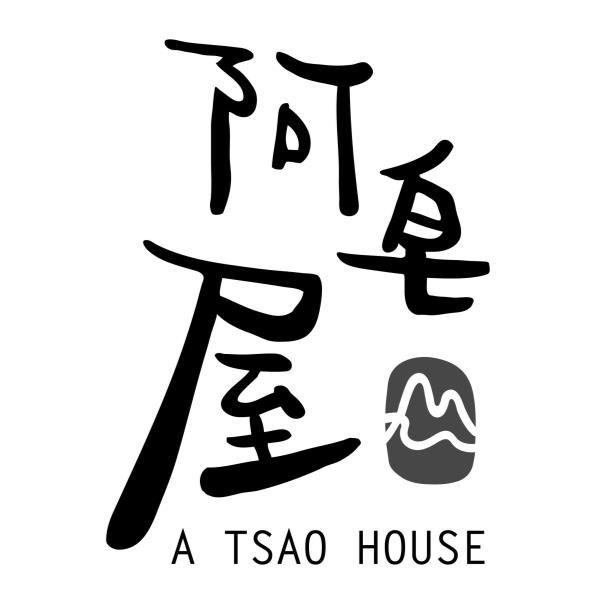 Bildmarke: A TSAO HOUSE