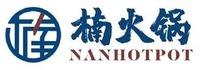 Bildmarke: NANHOTPOT