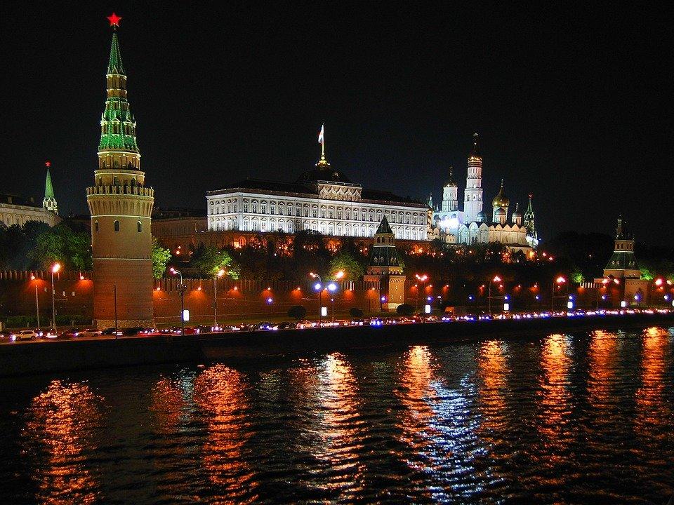 cena bileta moskva
