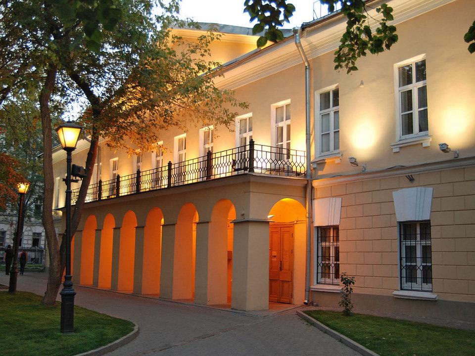 dom_muzej_gogolja_v_moskve