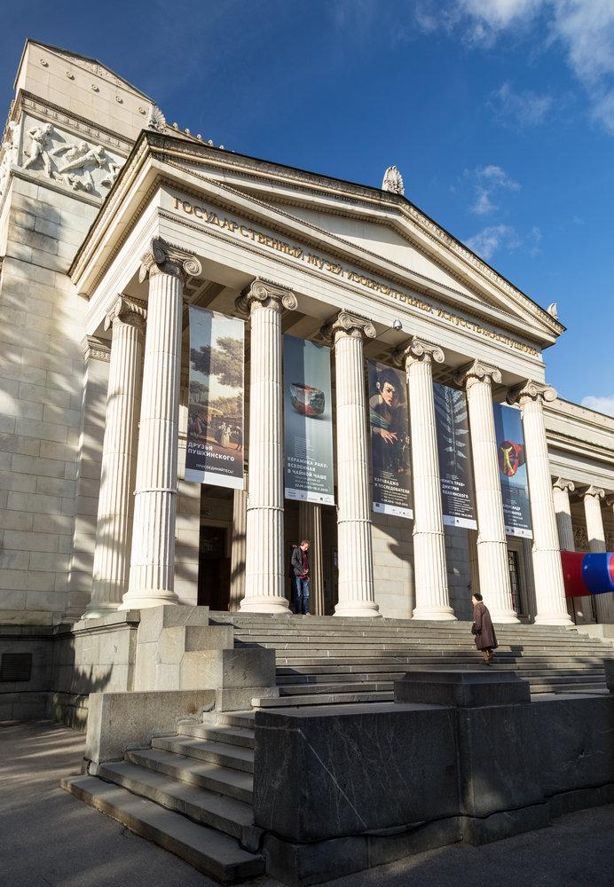 gosudarstvennyj_muzej_a_s_pushkina