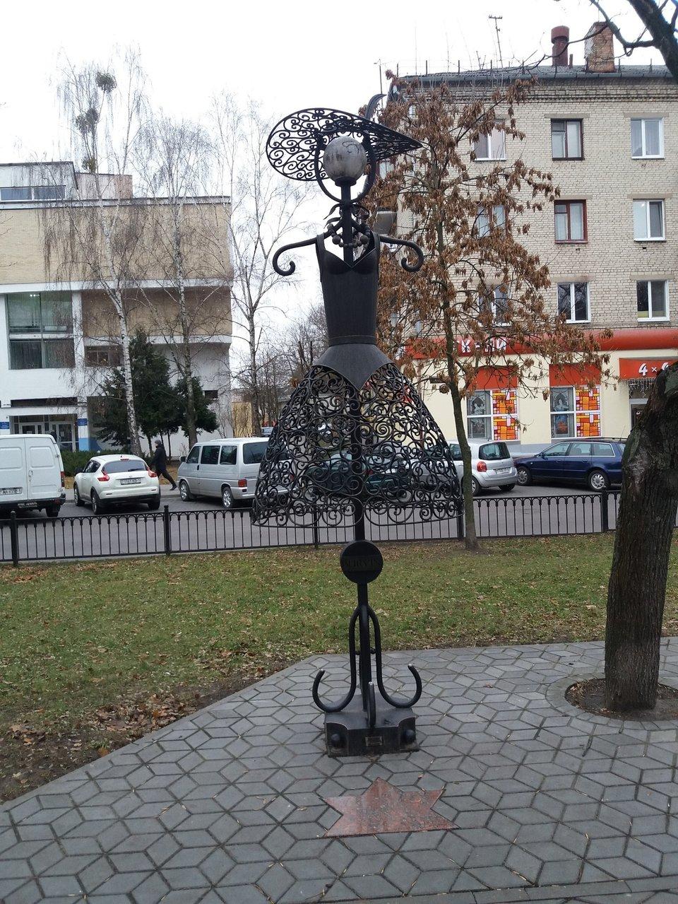 kovanoe_plat'e