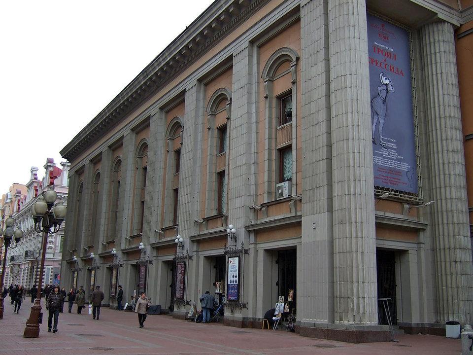 teatr_imeni_vahtangova