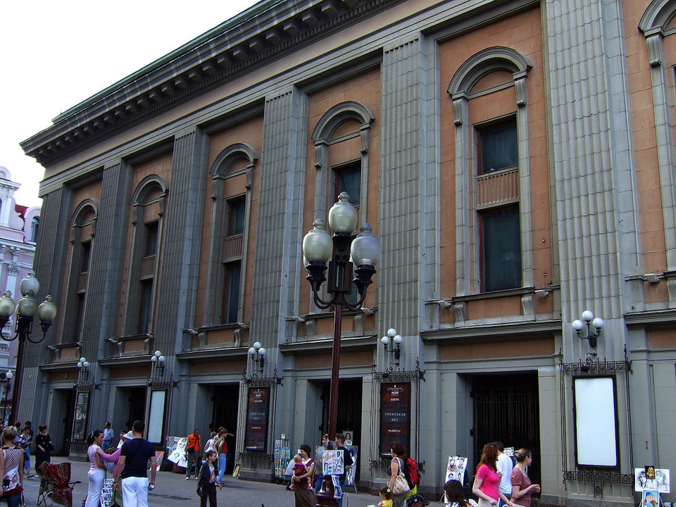 teatr_imeni_evgenija_vahtangova