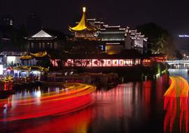 Nankinskij hram konfucija