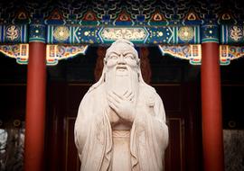 Pekinskij hram konfucija