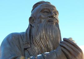 Harbinskij hram konfucija