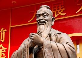 Shanhajskij hram konfucija