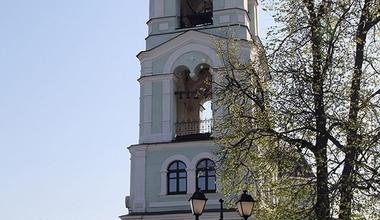 Novospasskiy