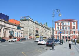 Vladivostok dostoprimechatel nosti