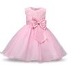 שמלת שושבינה - ורוד