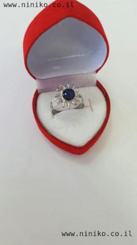 טבעת מצב רוח שמש
