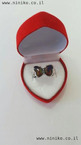 טבעת מצב רוח פרפר