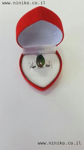 טבעת מצב רוח