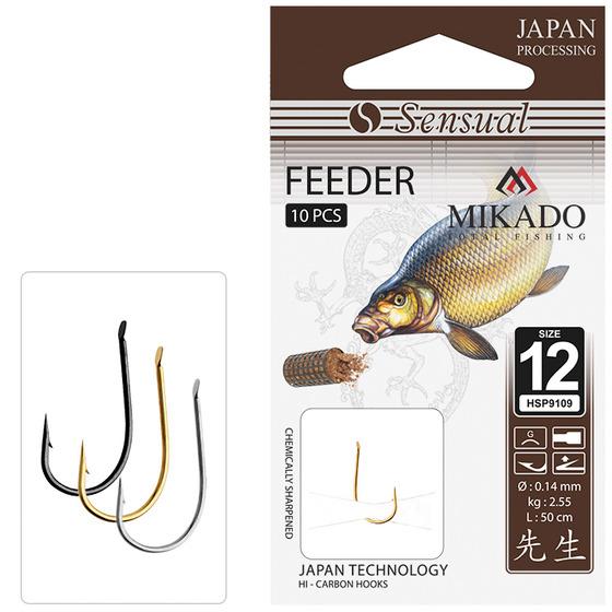 Mikado Sensual Feeder