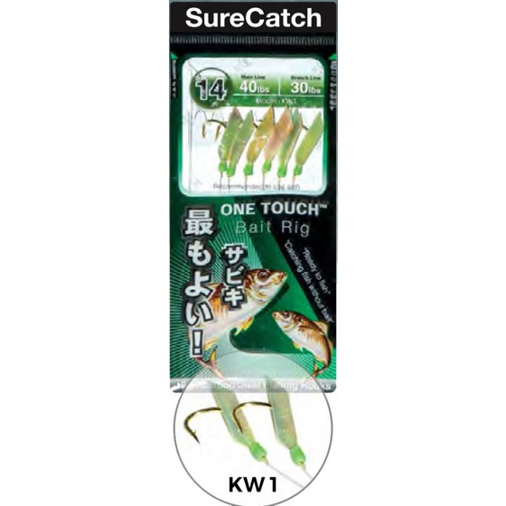 SureCatch One Touch Bait Rig KW1