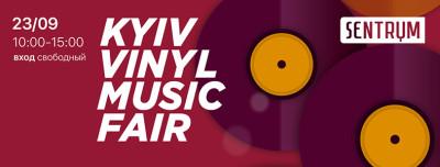KYIV VINYL MUSIC FAIR снова ждёт гостей