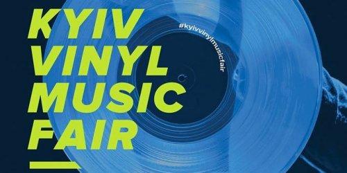 Стартовал первый KYIV VINYL MUSIC FAIR