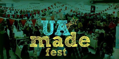 Библиотека VINYL.UA примет участие в фестивале от UA MADE ко Дню Святого Валентина
