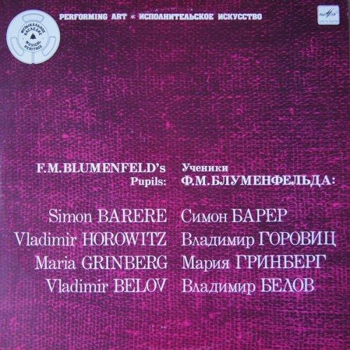 Felix Blumenfeld's Pupils