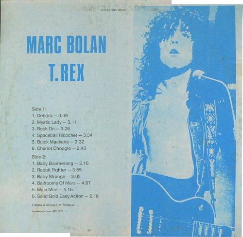 Marc Bolan / T. Rex