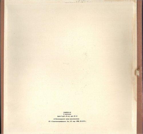 Двадцать Четыре Каприса Для Скрипки Соло, соч.1
