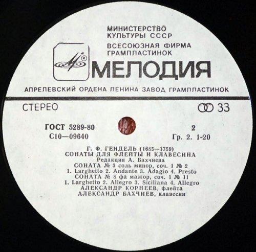 Сонаты Для Флейты И Клавесина № 4, 2, 3, 8
