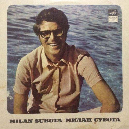 Поет Милан Субота