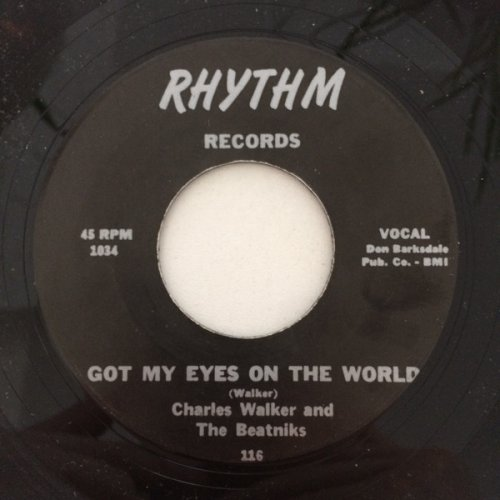 Just Me And You / Got My Eyes On The World
