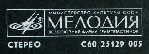 Åквариум