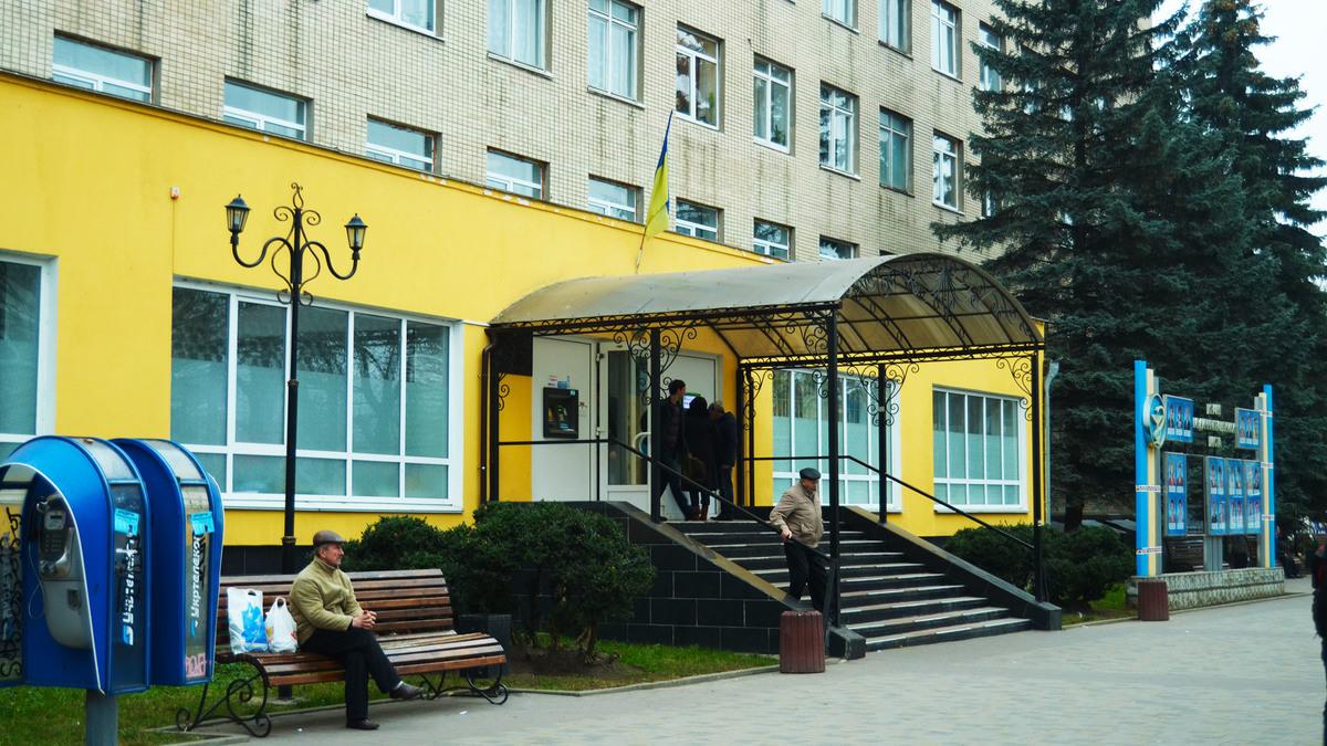 Хмельницька міська поліклініка№1
