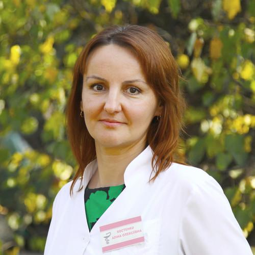 Костенко Аліна Олексіївна