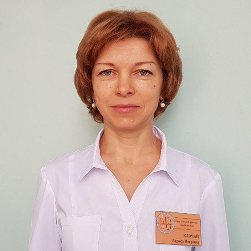 Клочай Лариса Петрівна