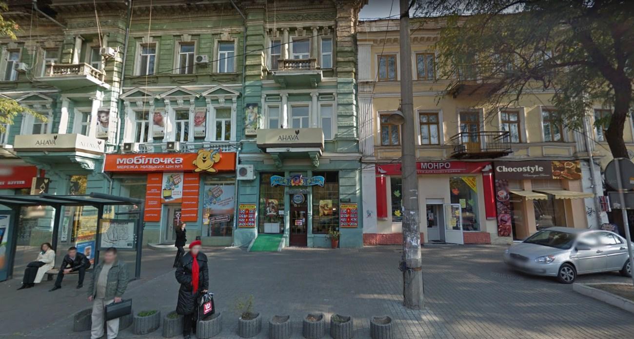 Фото Одессы - коммерческая недвижимость на ул. Преображенской