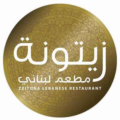 Zeituna Restaurant