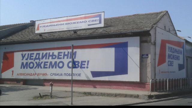 Šifra: 3001133... Nekretnine Novi Sad. Izuzetna l